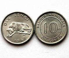 Congo Конго - 10 Sengi 1967 UNC