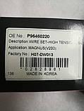 Провода зажигания Леганза 1.8-2.0-2.2i, Leganza V100, H07-DW013, 96460220, фото 3