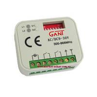 Приемник Gant RX Multi супер универсальный