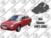 Защита KIA SHUMA МКПП V-1.5/1.8 1997-2001