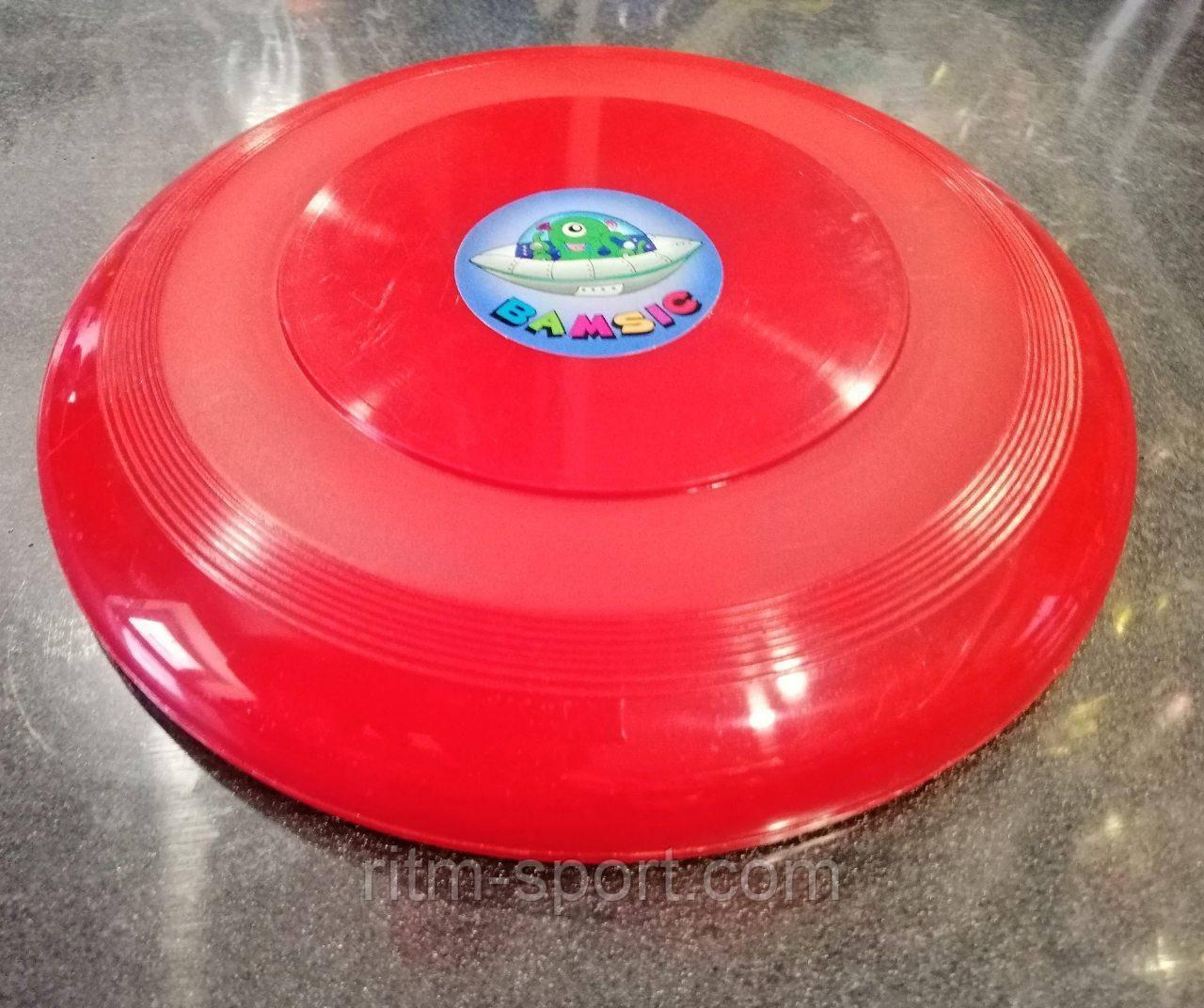 Летающая тарелка (Фрисби) 21,5 см