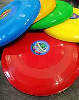 Летающая тарелка (Фрисби) 21,5 см, фото 3