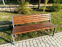 "Скамья парковая ""Соло"" 1,6 м с немецким покрытием BASF"
