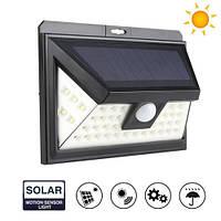Уличный LED светильник на солнечных батареях SOLAR INDUCTION LAMP 1828