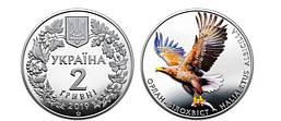 Монети України з недорогоцінних металів
