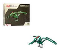 Конструктор SW-029 металлический, динозавр