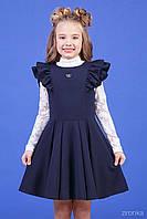 Шкільний сарафан для дівчинки: 40-9013-2 синій