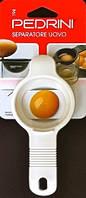 Сепаратор для яиц Pedrini (Италия),Отделитель желтка