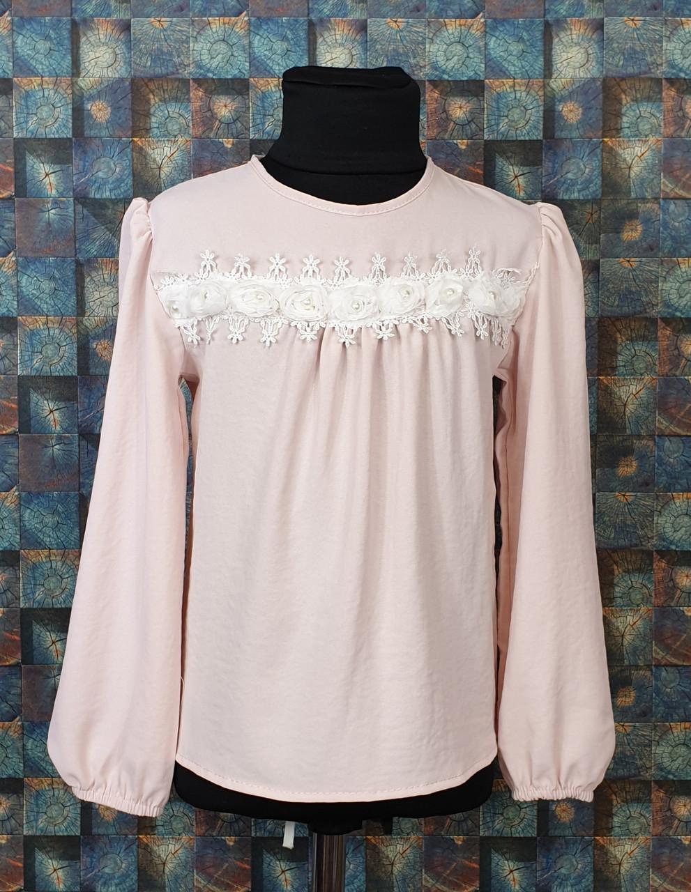 Блузка с длинным рукавом Роза 122-146 пудра