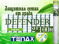 Защитная сетка от града DEFENDER 2х100м яч.7х8