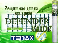 Защитная сетка от града DEFENDER 3х100м яч.7х8