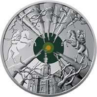Холодний Яр монета 5 гривень