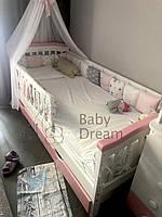Детская кровать от 3 лет с бортиками 160*70 Baby Dream Konfetti