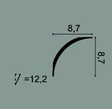 Карниз потолочный гладкий Orac Decor Axxent CX126 8,7 x 8,7 x200 см лепной декор из дюрополимера, фото 2