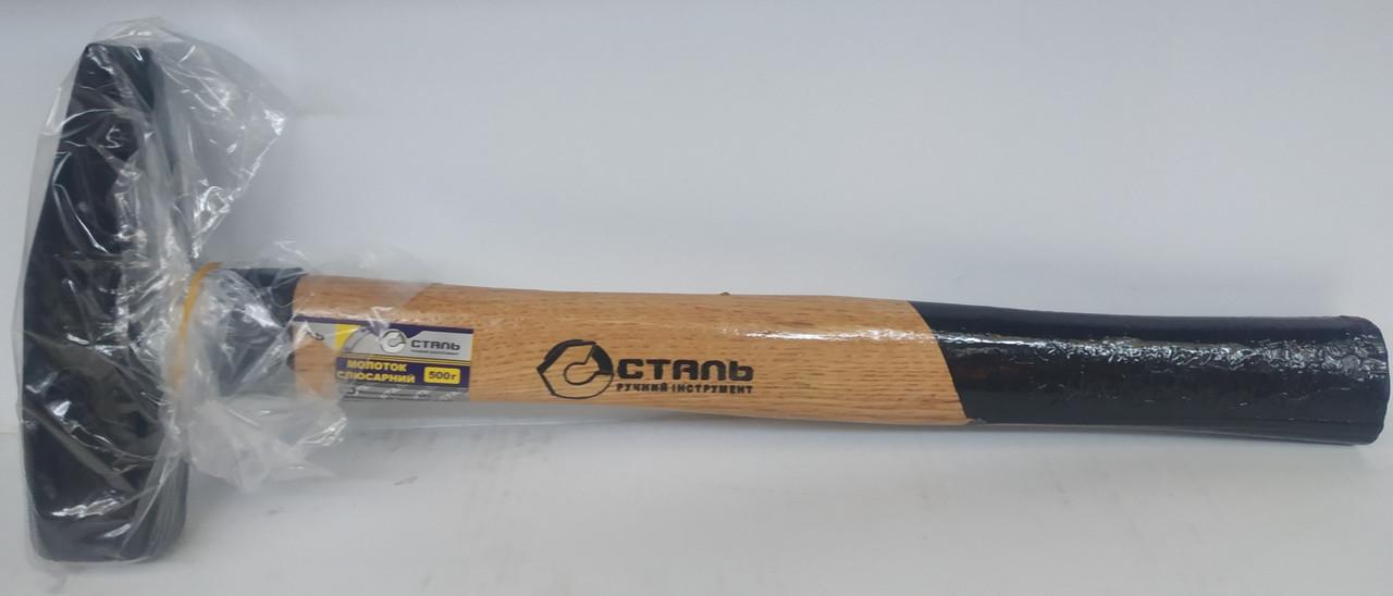 Молоток Сталь с деревянной ручкой 0.5 кг (арт. 44001)