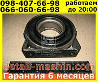 Опора карданного вала 2101, 2102, 2103, 2104, 2105, 2106, 2107 БРТ (подвесной подшипник)