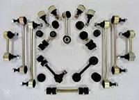 Усиленная бесшарнирные стойки (тяжки) стабилизатора на плаваючих сайлентблоках для автомобилей AUDI