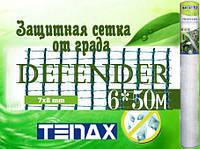 Защитная сетка от града DEFENDER 6х50м яч.7х8
