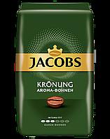 Кава зернова Jacobs Kronung  Aroma - Bohnen 500 г