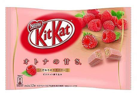 Шоколад Kit Kat Raspberry