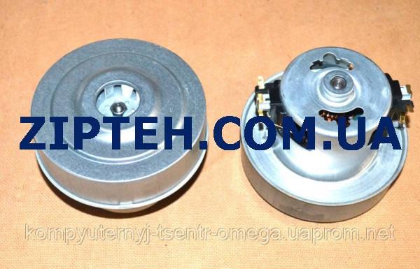 Мотор для пылесоса универсальный 1400W (D=130mm,H=110mm)