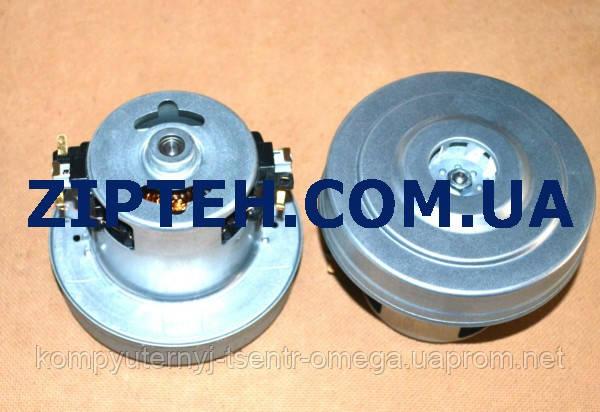 Мотор для пылесоса универсальный 1600W (D=130mm,H=114mm)