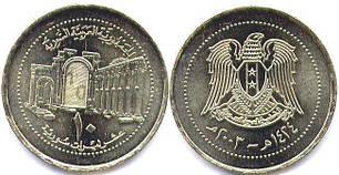 Syria Сирия  10  Pounds 2003 UNC