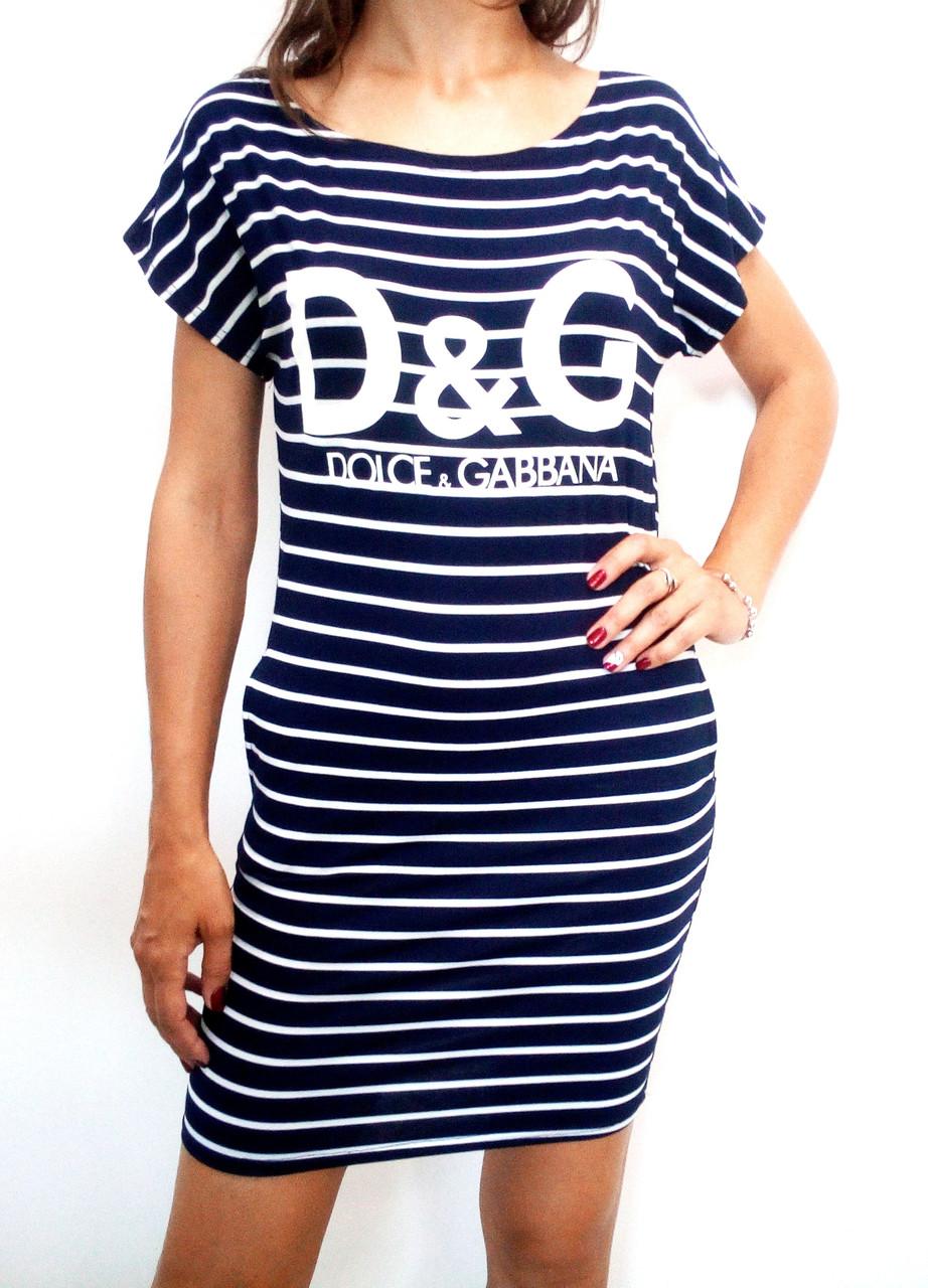 7990f0d83493b Женское летнее пляжное платье в полоску, цена 220 грн., купить в ...