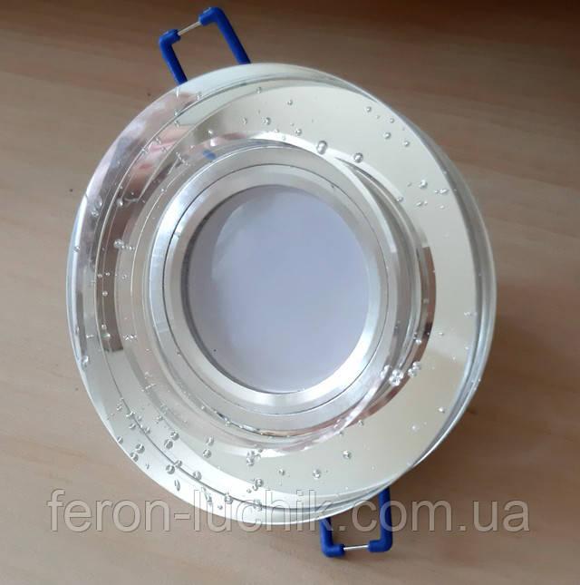 Світильник з бульбашками точковий mr16 gu5.3 для ванної, санвузла, коридору