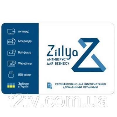 Антивирус Zillya! Антивирус для бизнеса 4 ПК 2 года новая эл. лицензия (ZAB-2y-4pc)