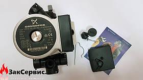 Насос циркуляционный на газовый котел Beretta CIAO, Smart, Kompact 20002906