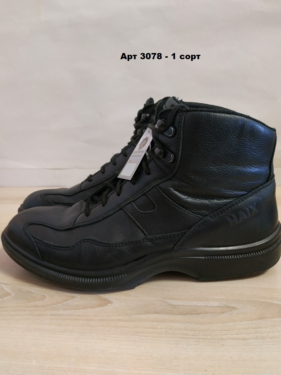 Ботинки HAIX AIRPOWER C71 GORE-TEX® Police Men's Original New II Quality Б/У 1 сорт