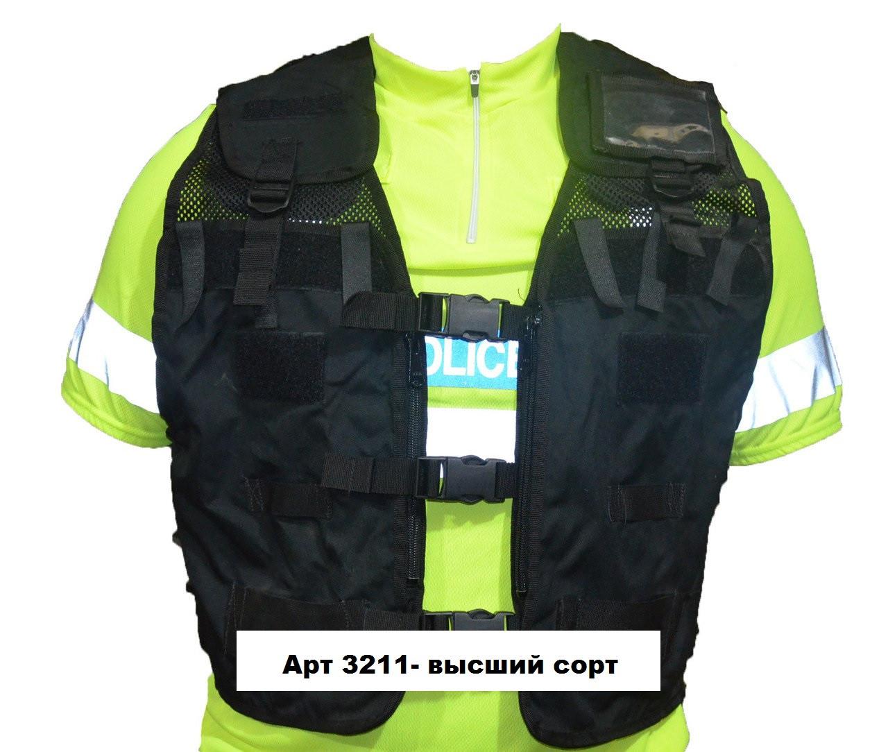 Модульная разгрузка полиции Оригинал Британия  Высший сорт