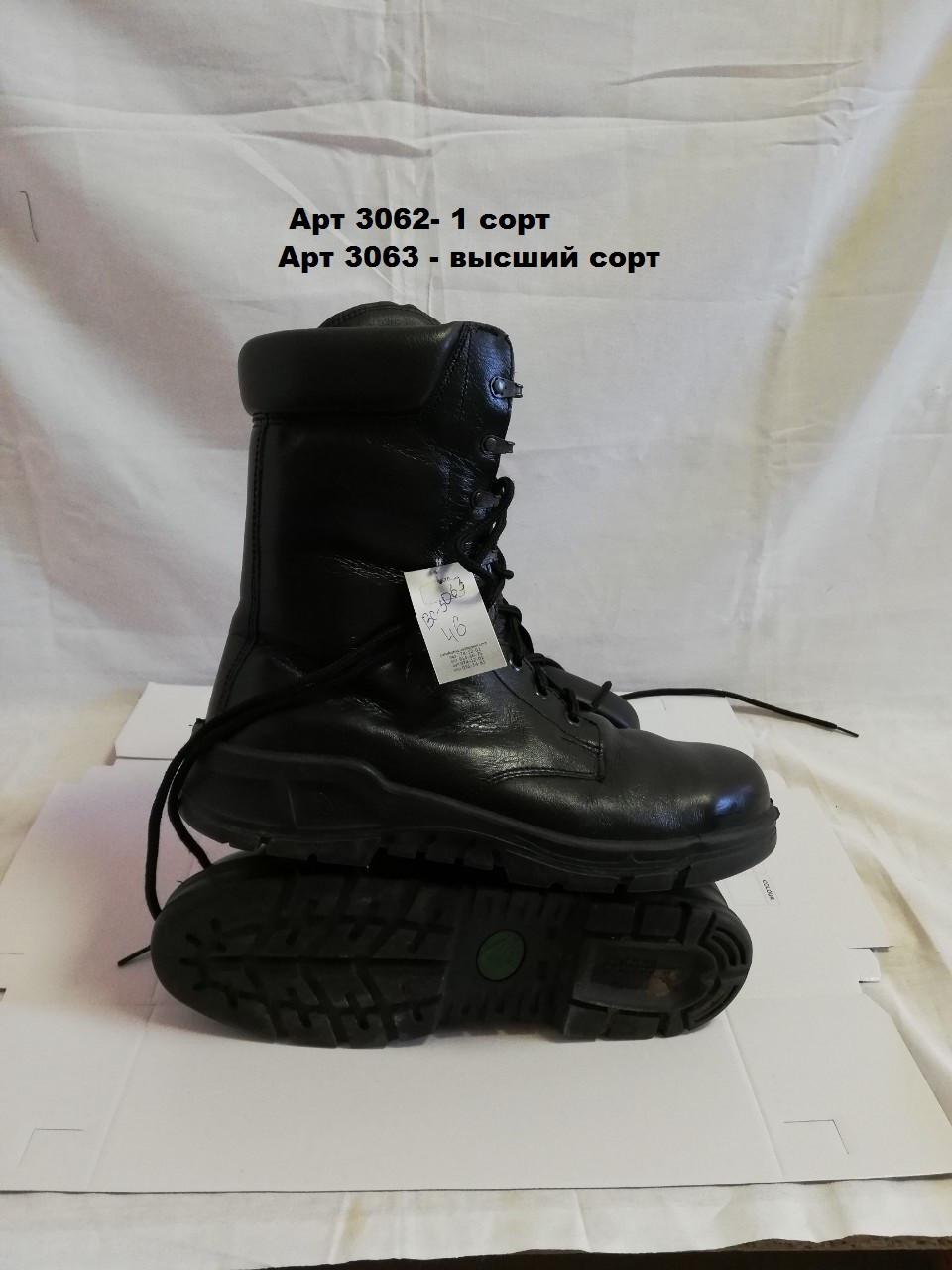 Полицейские берцы Bata (стальной носок). Оригинал Британия Б/У высший сорт