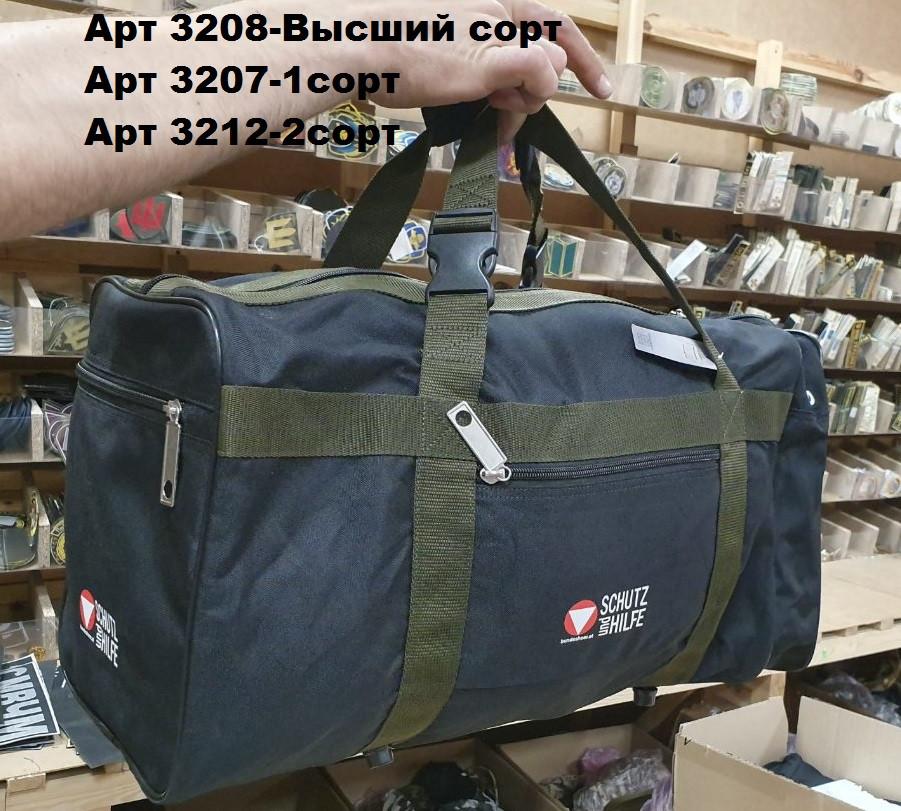 Сумка  армейская спортивная АВСТРИЯ  оригинал Б/У 1 сорт