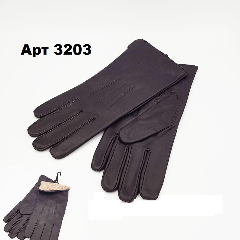 Перчатки  офицерские на утеплителе Армии Италии  оригинал пара