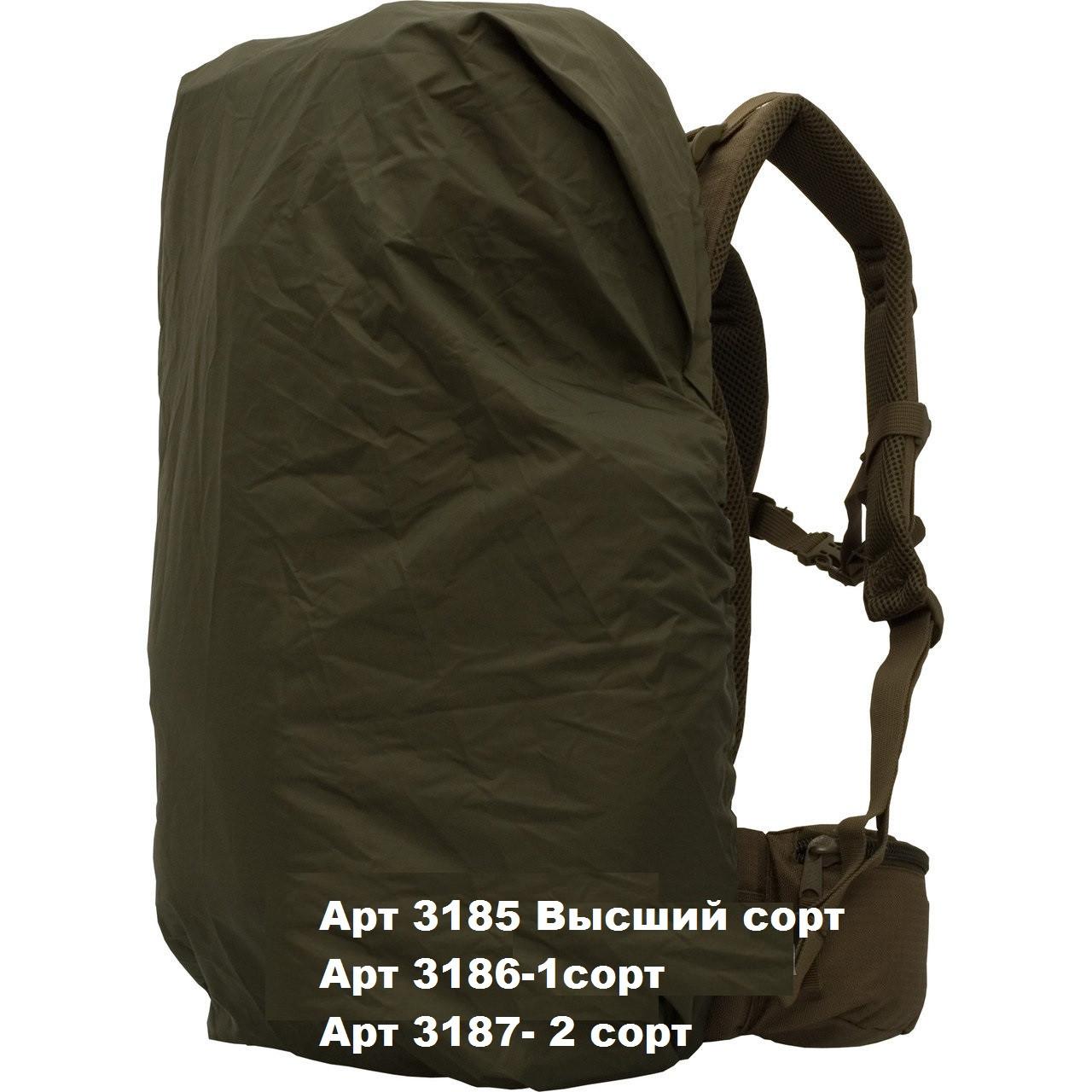 Кавер-чехол на рюкзак большой  Австрия Хаки   1   сорт .