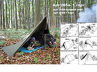 Плащ-палатка-тент армии Австрии Б/У высший   сорт