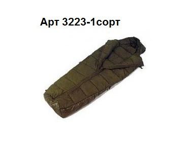 Зимний пуховой спальный мешок Sleeping bag Arctic  армии Великобритании , Б/У 2 сорт