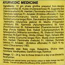 Пхала гритам (Phala Ghrita, SDM), 100 грамм - Аюрведа премиум класса (женское бесплодие, здоровье матки), фото 4