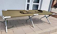 Раскладушка (походная кровать ) Армии USA оригинал Б/У  В/С - СКЛАД