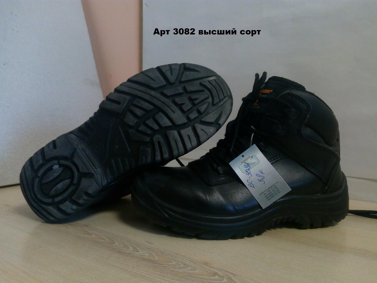 Ботинки Crafters оригинал Британия БУ Высший сорт