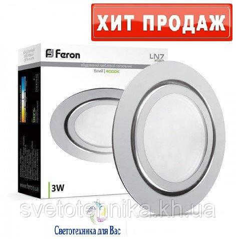 Мебельный светильник LED Feron LN7 хром 3w 220V