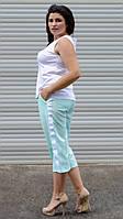 Бети. Стильные брюки плюс сайз. Мята, фото 1
