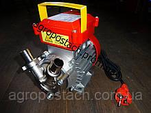 Насос Rover Pompa NOVAX 10-M Oil, 420 л/ч