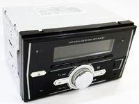 Автомагнитола 2 DIN 1201/9003 BT c USB портом и функцией Bluetooth