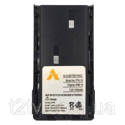 Аккумуляторная батарея Agent эквивалент акумулятора KNB-15 для Kenwood 1100mAh NiCd (PTK-15)