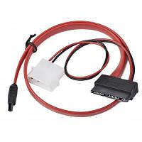Кабель для передачи данных Molex+SATA to MicroSATA 0.25m Cablexpert (CC-MSATA-001)