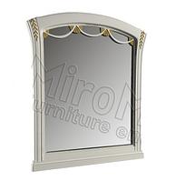 Зеркало навесное Роселла Радика беж ТМ Миро-Марк