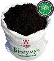 Органическое удобрение Биогумус (вермикомпост)